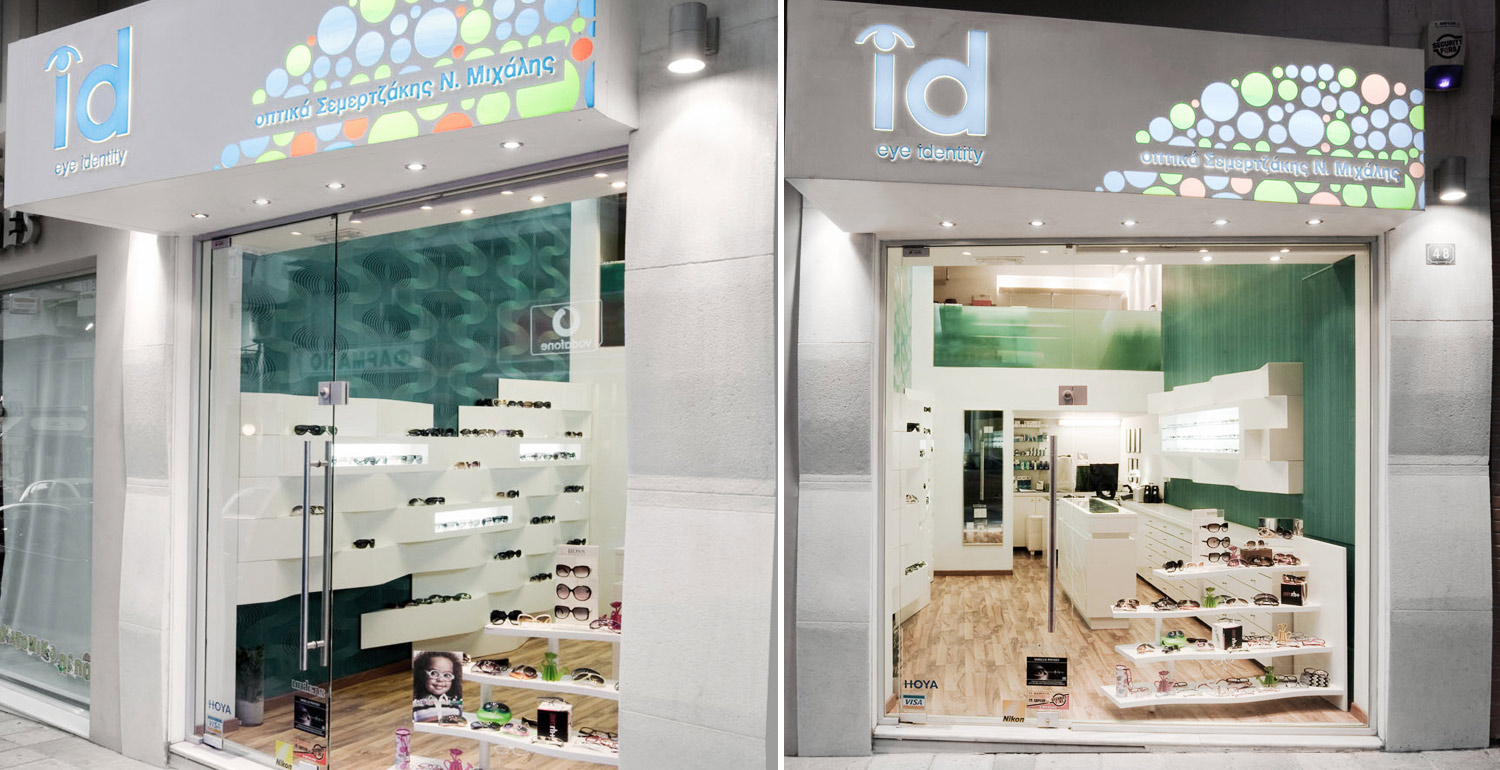 ID Optical Shop - 5